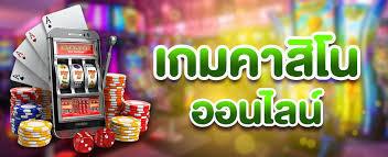 การันตีแจกหนักมาก จ่ายเร็วที่สุดในประเทศไทย เกมการพนันออนไลน์